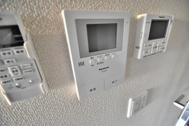 シャーメゾンアマヤハイツ モニター付きインターフォンでセキュリティ対策もバッチリ。