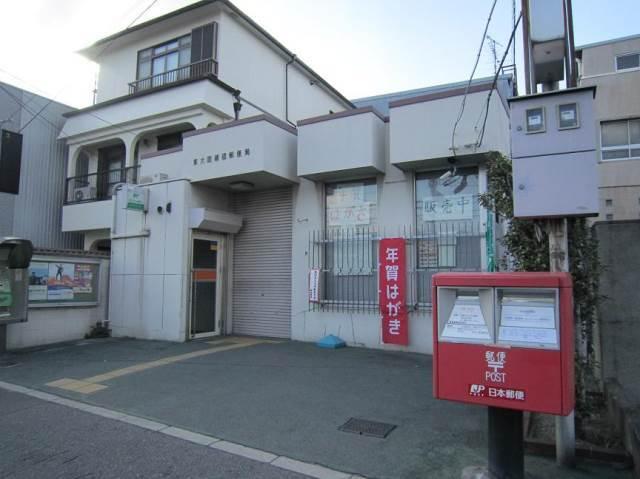 グランドメゾン樋口 東大阪楠根郵便局