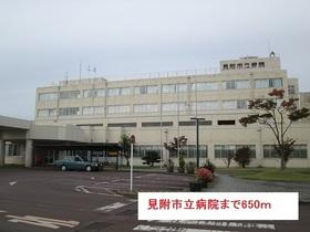 https://image.rentersnet.jp/ed59a68c-464c-44fe-89c8-786991637e7e_property_picture_3520_large.jpg_cap_その他