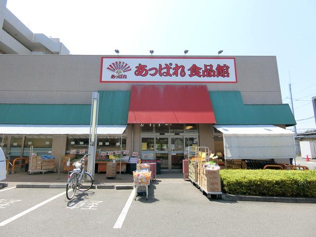 (仮称)福島町3丁目メゾン[周辺施設]スーパー
