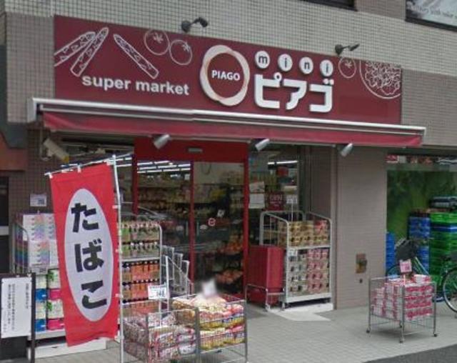 デュオ・スカーラ町田[周辺施設]スーパー