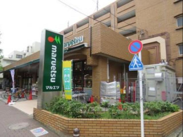 NewSafole豪徳寺[周辺施設]スーパー