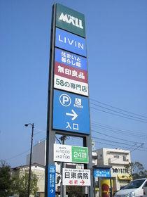 https://image.rentersnet.jp/ee32687a006b6ab1401852f605ae314e_property_picture_960_large.jpg_cap_ザ・モール郡山