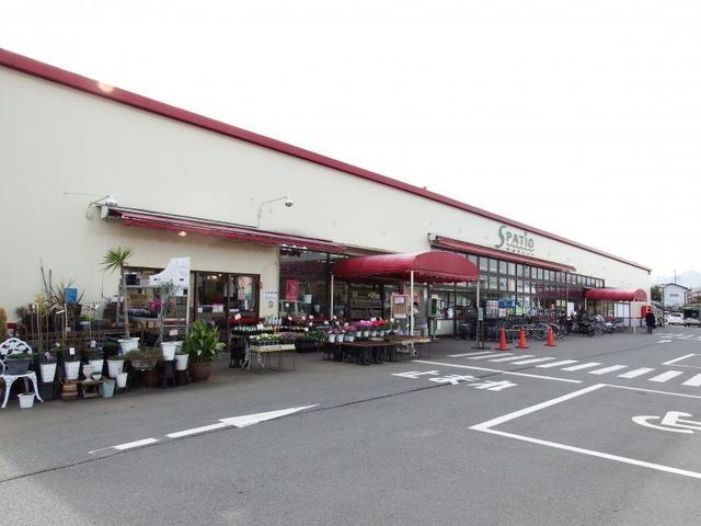 アルカンシェル[周辺施設]スーパー