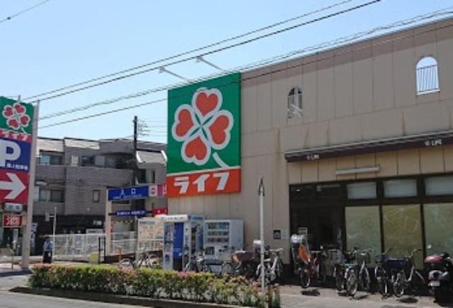ライフ中野新井店