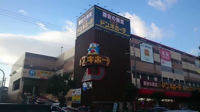 エスポワールⅡ MEGAドン・キホーテ深江橋店