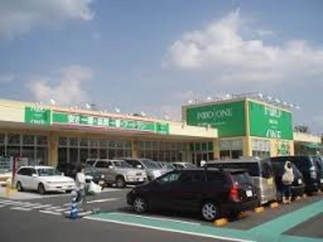 グリーンヒルI[周辺施設]スーパー