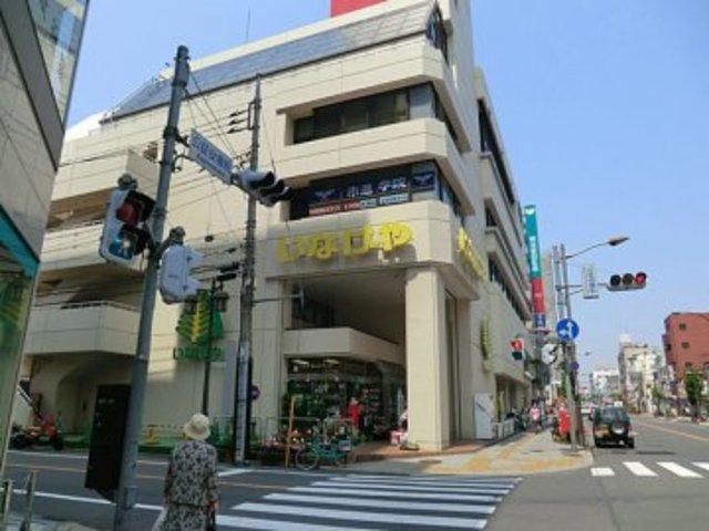 Park Bear立川錦町[周辺施設]スーパー
