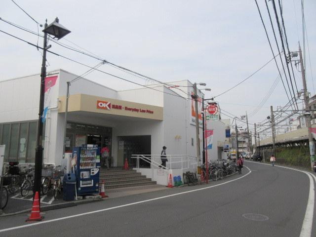 グランツ妙蓮寺[周辺施設]スーパー