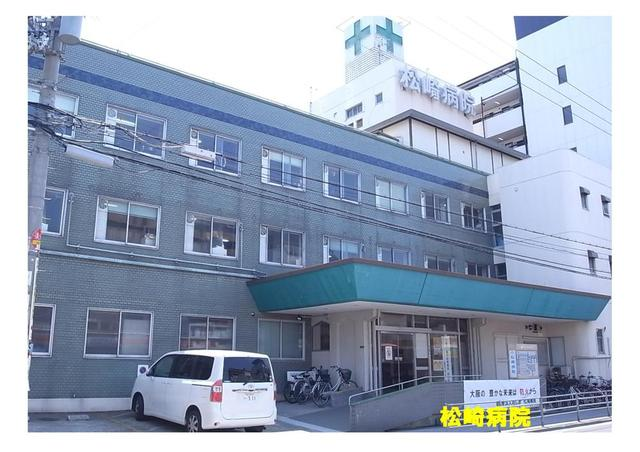 Luxe今里Ⅱ 医療法人同仁会松崎病院