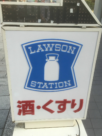 池尻大橋駅 徒歩9分その他