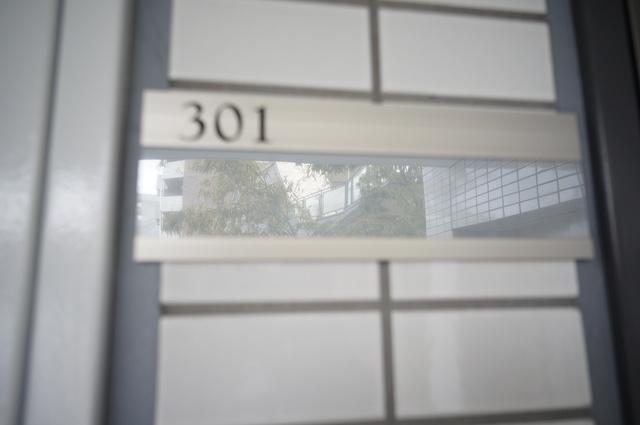 ミュゼ松濤玄関