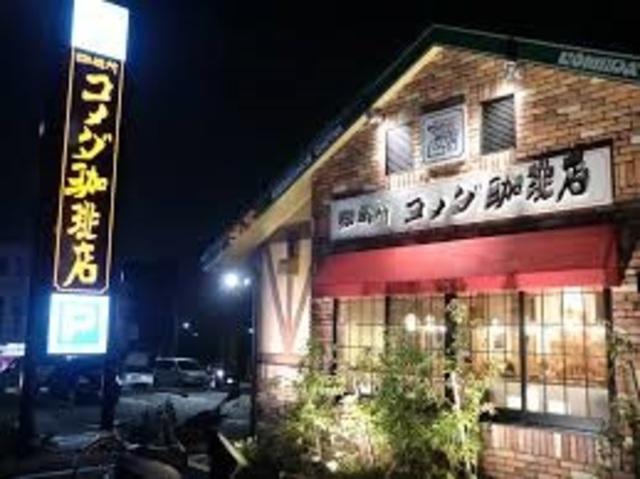 町田駅 バス6分「菅原神社前」徒歩3分[周辺施設]飲食店