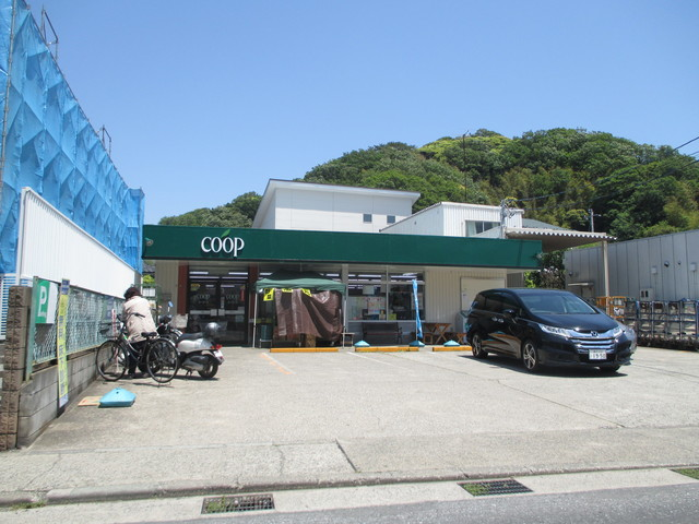 リブリ・鎌倉岡本[周辺施設]スーパー