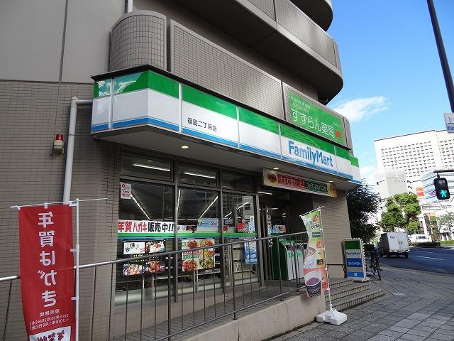 ファミリーマート福島二丁目店