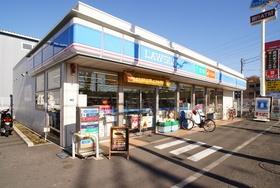 ローソン鶴見駒岡二丁目店