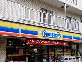 ミニストップ吉野町店