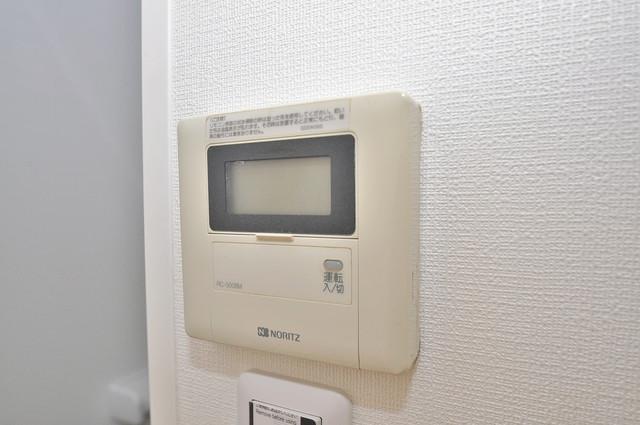 メゾンドールコトブキⅡ 給湯リモコン付。温度調整は指1本、いつでもお好みの温度です。