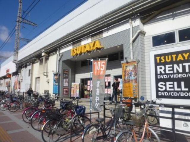 CTビュー八戸ノ里 TSUTAYA八戸ノ里店