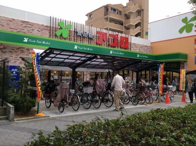 食品館アプロ東加賀屋店