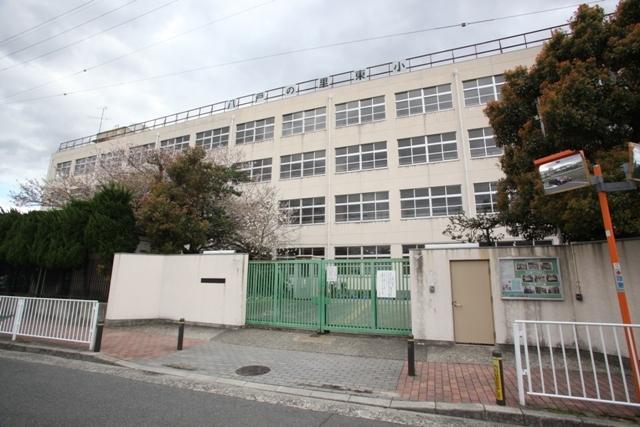 サンライフ小阪 八戸ノ里小学校