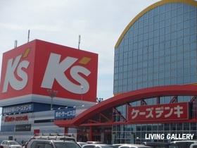 https://image.rentersnet.jp/f0637c788756c90b479228b1020f661d_property_picture_958_large.jpg_cap_ケーズデンキ女池インター本店