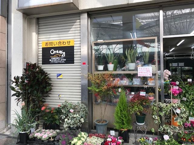 寺家町 ヤマワキ店舗2・3・4階