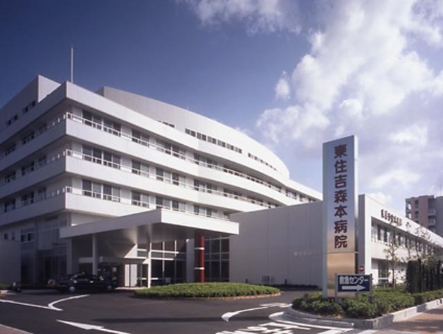 東住吉森本リハビリテーション病院