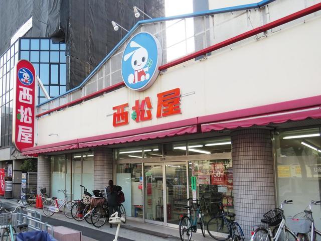 西松屋我孫子店