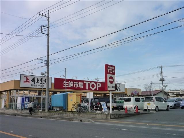 エピナール[周辺施設]スーパー
