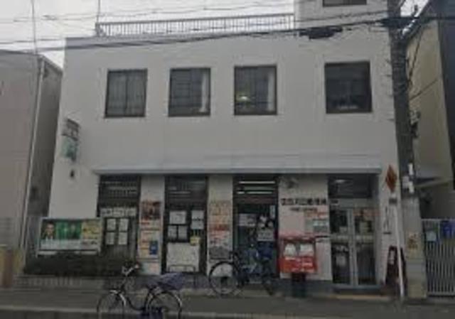 住吉苅田郵便局