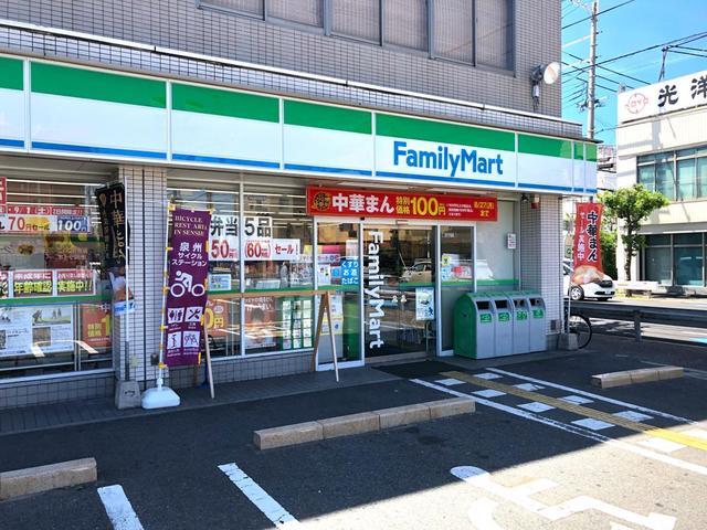 ファミリーマート小浦忠岡南店