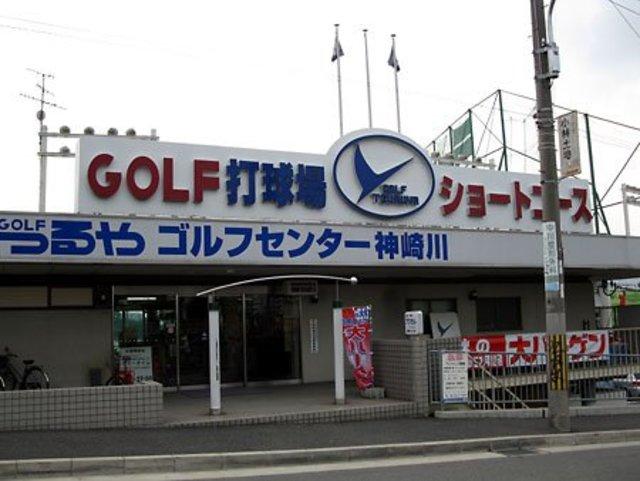 つるやゴルフGC神崎川店