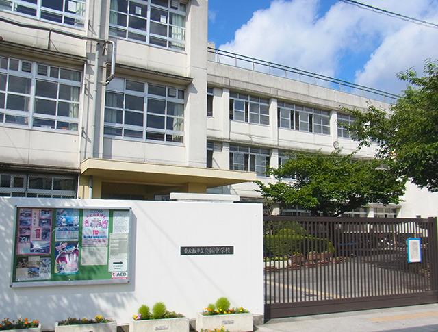 フォレステージュ長瀬 東大阪市立金岡中学校