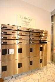 CASA DEL SUR 202号室