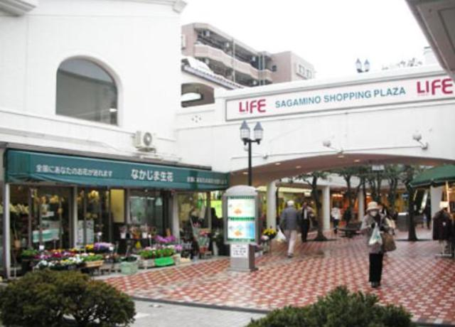 ラスペランザ[周辺施設]ショッピングセンター