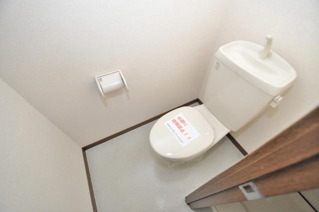 アンプルール フェール寿 清潔感のある爽やかなトイレ。誰もがリラックスできる空間です。