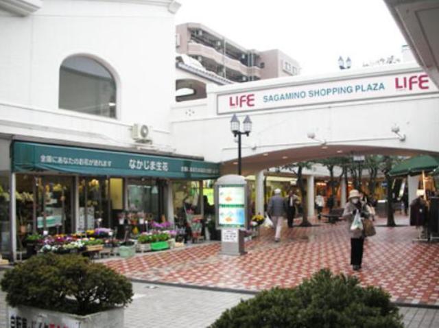 さがみ野駅 徒歩5分[周辺施設]ショッピングセンター
