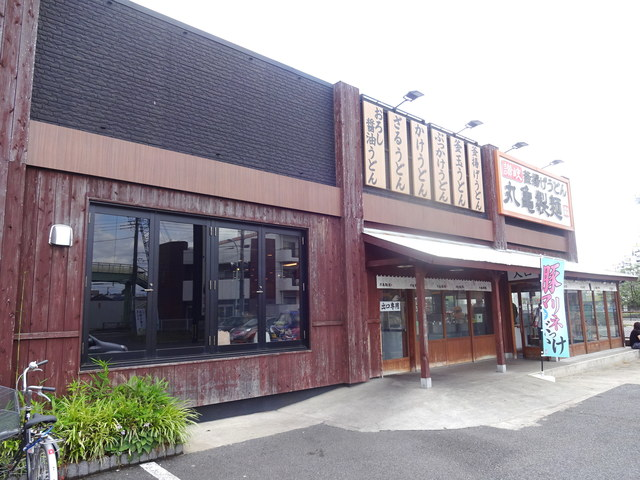 シンフォニア高松[周辺施設]飲食店