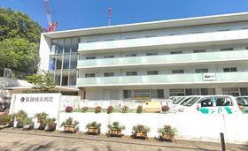 社会福祉法人聖隷福祉事業団聖隷横浜病院