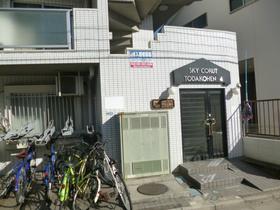 スカイコート戸田公園第4エントランス