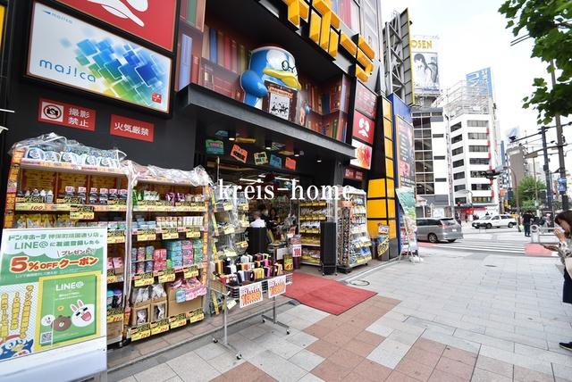 レジディア九段下II[周辺施設]ショッピングセンター