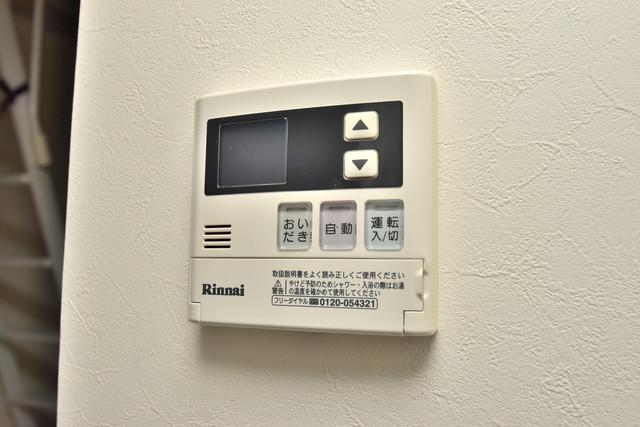 プログレス長瀬 給湯リモコン付。温度調整は指1本、いつでもお好みの温度です。