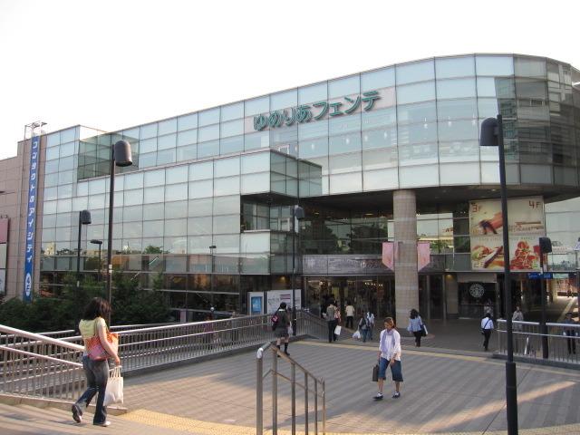 大泉学園ロイヤルフォルム B棟[周辺施設]ショッピングセンター