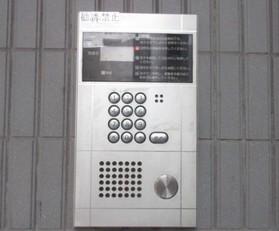 都庁前駅 徒歩12分共用設備