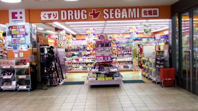ドラッグセガミ阪急三国店