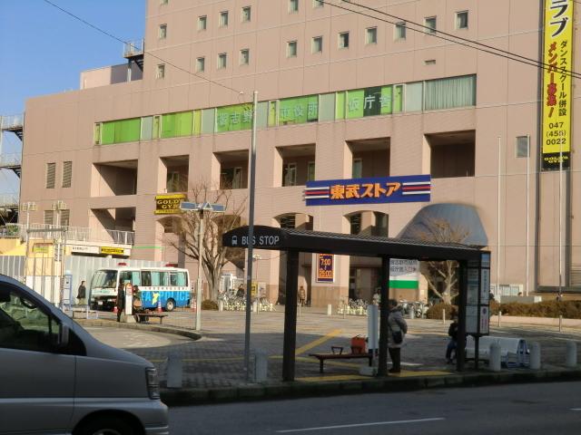 パラッツォ・オッティモ[周辺施設]スーパー