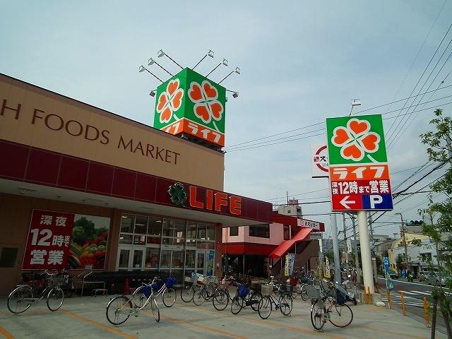 ライフ三津屋店