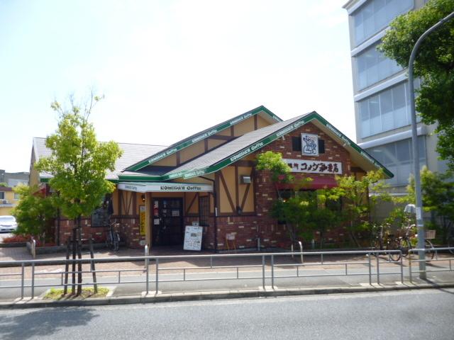 コメダ珈琲店鶴見諸口店