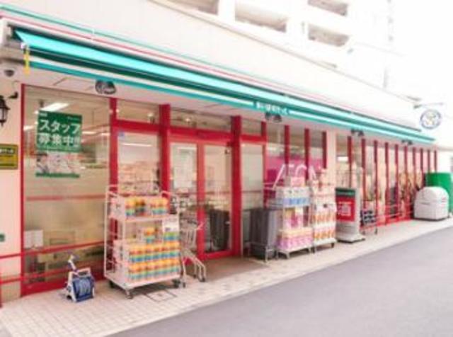 椎名町駅 徒歩2分[周辺施設]スーパー